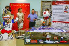 МУЗЕЙ СПОРТА ВЫСТАВКА ФУТБОЛ_00036