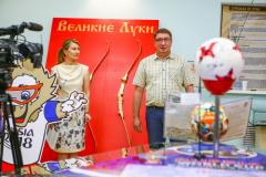 МУЗЕЙ СПОРТА ВЫСТАВКА ФУТБОЛ_00043