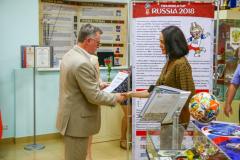 МУЗЕЙ СПОРТА ВЫСТАВКА ФУТБОЛ_00053