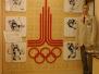 Олимпийская слава Псковщины